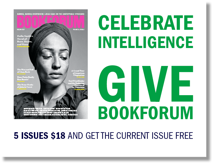 celebrate intelligence, GIVE BOOKFORUM