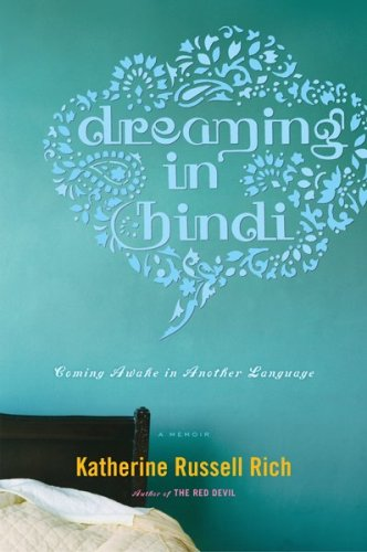 The cover of Dreaming in Hindi