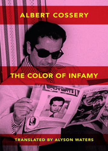 The cover of The Colors of Infamy