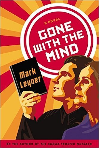 The cover of Gone with the Mind