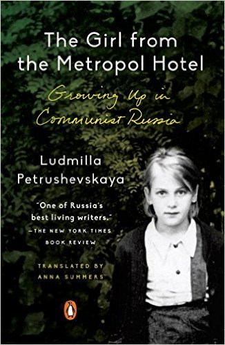 The cover of The Girl from the Metropol Hotel: Growing Up in Communist Russia
