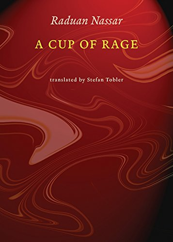 The cover of A Cup of Rage