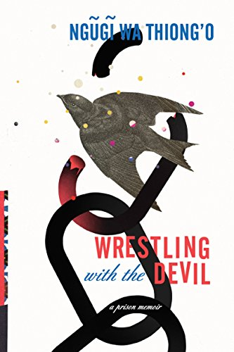The cover of Wrestling with the Devil: A Prison Memoir
