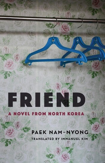 The cover of Friend: A Novel from North Korea