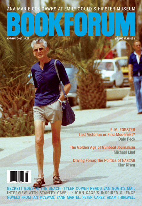 Cover of Apr/May 2010