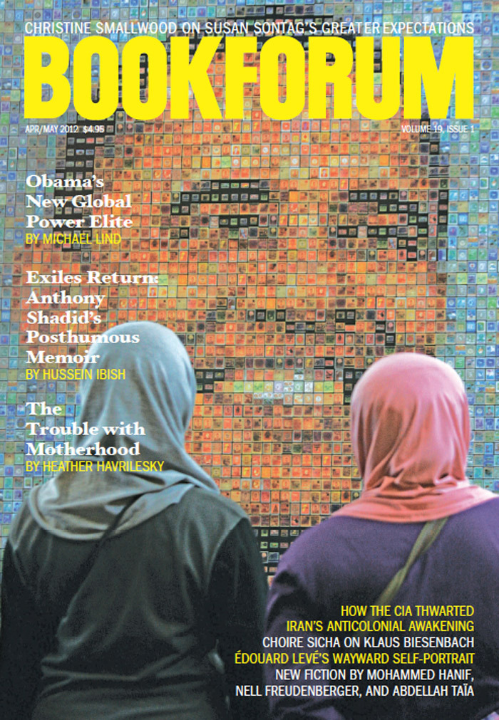 Cover of Apr/May 2012