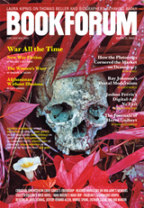 June/July/Aug 2014