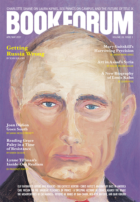 Cover of Apr/May 2017