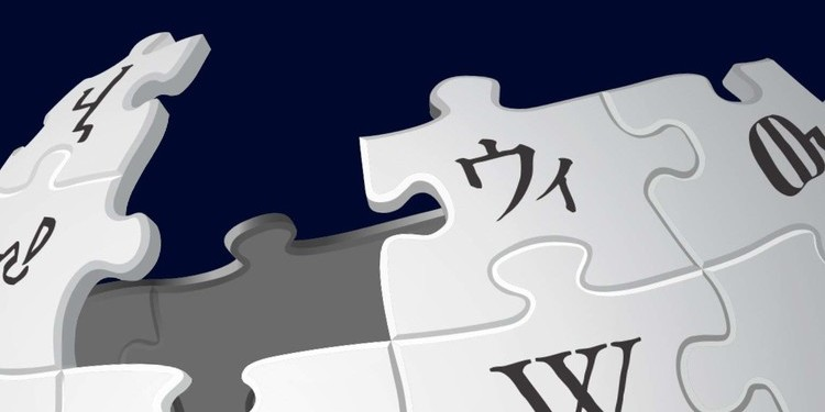 "<strong>Wikipedia</strong>, comprising more than 55 million articles, is enormously popular. Is it ""the last bastion of shared reality""?"